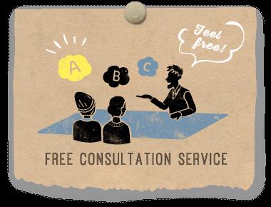 free consultation service